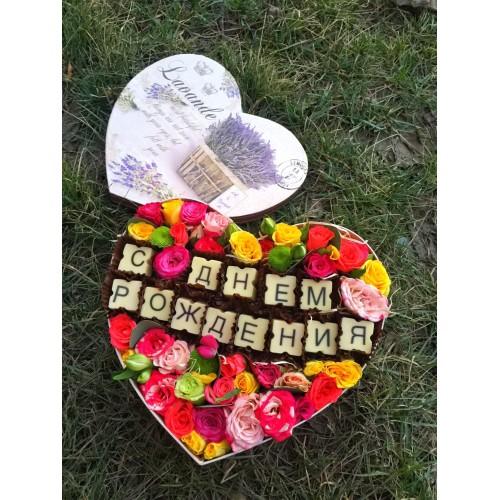 Купить на заказ Заказать Сердце С днем рождения с доставкой по Усть-Каменогорску с доставкой в Усть-Каменогорске